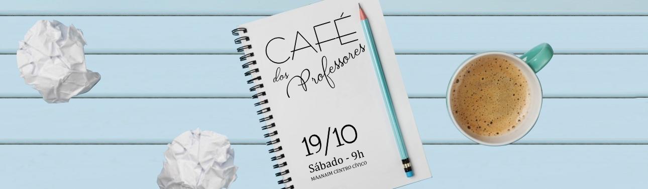 cafedosprofessores